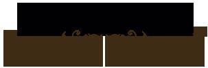 Vivienda vacacional La Fragua Logo